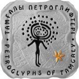Петроглифы Тамгалы, 500 тенге — серебряная монета (позолота)