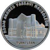 Мечеть Туркестан, Казахстан, 100 тенге — серебряная монета