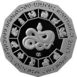 Год змеи, Казахстан, 500 тенге — серебряная монета