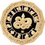 Год змеи, Казахстан, 500 тенге — золотая монета