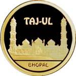 Мечеть Тадж-ул, Казахстан, 500 тенге — золотая монета