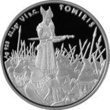 Томирис, Казахстан, 100 тенге — серебряная монета
