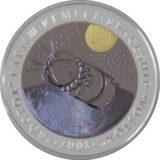 Космический корабль Восток, Казахстан, 500 тенге — серебряная монета
