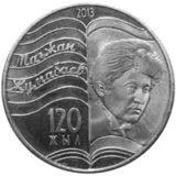120 лет М. Жумабаеву, Казахстан, 50 тенге — нейзильбер, запайка