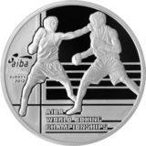 Чемпионат мира по боксу в Алматы 2013, Казахстан, 100 тенге — серебряная монета