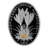 Подснежник, Казахстан, 500 тенге — серебряная монета