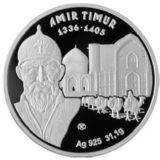 Амир Тимур (Тамерлан), Казахстан, 100 тенге — серебряная монета