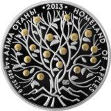 Родина яблок, Казахстан, 500 тенге — серебряная монета с позолотой