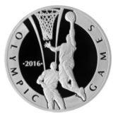 Баскетбол, Казахстан, 100 тенге — серебряная монета
