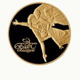 Белорусский балет — 2006 — Беларусь — золотая монета