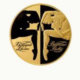 Белорусский балет — 2007 — Беларусь — золотая монета