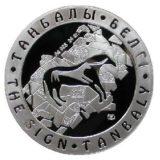 Белги, Казахстан, 500 тенге — серебряная монета