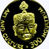 Танцующая маска — Бутан — золотая монета