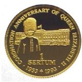 Коронация Королевы Елизаветы II — Бутан — золотая монета