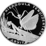 Богомол, Казахстан, 500 тенге — серебряная монета
