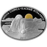 Каспийский тюлень, Казахстан, 500 тенге — серебряная монета