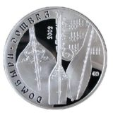 Домбра, Казахстан, 500 тенге — серебряная монета