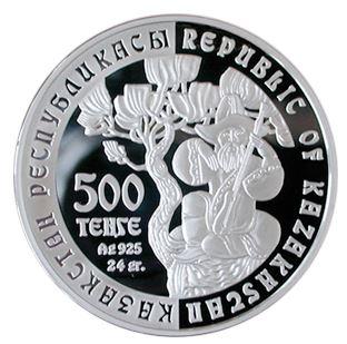 500 тенге домбра 2 копейки 1908 года цена