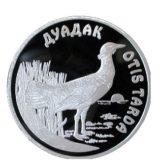 Дрофа, Казахстан, 500 тенге — серебряная монета