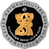 Голова лося, Казахстан, 500 тенге — серебряная монета