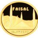Мечеть Файзал, Казахстан, 500 тенге — золотая монета