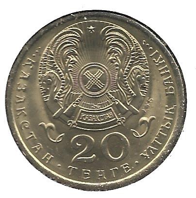 Сколько стоит серебряная монета 20 тенге юбилейные монеты номиналом 10 рублей