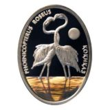 Фламинго, Казахстан, 500 тенге — серебряная монета