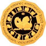 Год дракона, Казахстан, 500 тенге — золотая монета