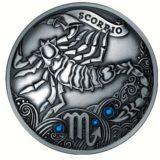 Зодиакальный гороскоп — Скорпион — серебряная монета с кристаллами Сваровски