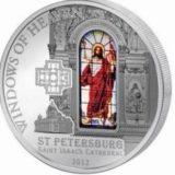 Небесные окна: Исаакиевский собор (Санкт-Петербург) — Острова Кука — 2012 — серебряная монета