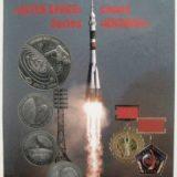 Космос, Казахстан, 50 тенге — юбилейные монеты в альбоме (8 монет)