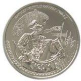 Барсбек — каган кыргызов — Кыргызстан — монета в капсуле