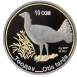 Дрофа — Кыргызстан — серебряная монета с позолотой