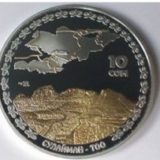 Сулайман Тоо — Кыргызстан — серебряная монета с золотом