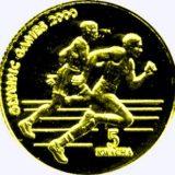Спринтеры (Олимпийские Игры 2000) — Малави — золотая монета