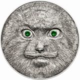 Манул — 2014 — Монголия — серебряная монета с кристаллами