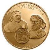 Марко Поло и Кублай хан — Монголия — золотая монета
