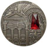 Зимний дворец (Санкт Петербург, Россия) — Ниуэ — 2014 — серебряная монета с кристаллом