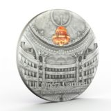 Знаменитые оперы мира — Гранд Опера Гарнье (Париж) — Палау — 2014 — серебряная монета с хрусталем