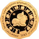 Год овцы, Казахстан, 500 тенге — золотая монета