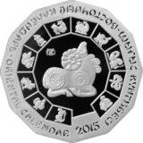Год овцы, Казахстан, 500 тенге — серебряная монета