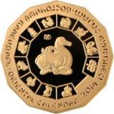 Год лошади, Казахстан, 500 тенге — золотая монета