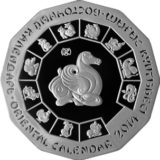 Год лошади, Казахстан, 500 тенге — серебряная монета