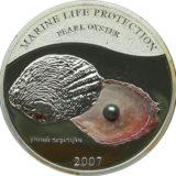 Жемчужина Принцесса морей — 2007 — Палау — серебряная монета с жемчужиной