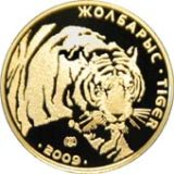 Тигр, Казахстан, 500 тенге — золотая монета