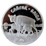 Сайгак, Казахстан, 500 тенге — серебряная монета