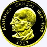 Махатма Ганди — Самоа — памятная золотая монета