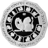 Год дракона, Казахстан, 500 тенге — серебряная монета