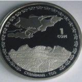 Сулайман Тоо — Кыргызстан — монета в капсуле