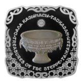 Тайказан, Казахстан, 500 тенге — серебряная монета